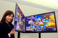 lg-display-lcd-flachbildschirm-mit 2,6-millimetern-dicke
